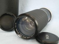 * 100-300mm  * Contax Yashica Fit 100-300mm 5.6  Zoom Macro Lens £19.99